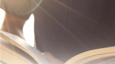 Photo of Enseñanza de la Fluidez como Apoyo: La clave para el éxito en la lectura (especialmente para los estudiantes con dificultades).