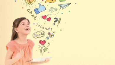 Photo of La Alfabetización en Medios, Tecnologías e Información: Desafíos de la educación en el siglo XXI