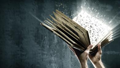Photo of La historia de la lectura y su aporte a las prácticas del presente