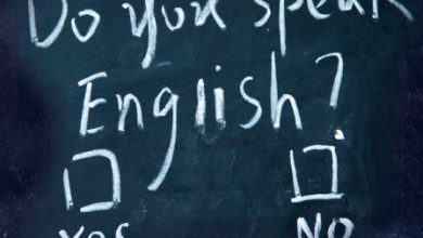 "Photo of ¿Qué entendemos por ""hablar inglés""? / What do we mean by ""Speak English""?"